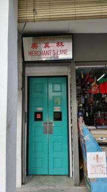 Merchant's Lane